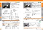 LDホルダ(To-Package型):F125 LDホルダ(Chip Carrier型):F126