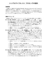 指導書 PDF版