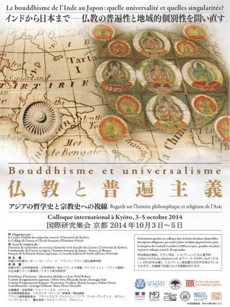A4-flyer (3.6MB) - 京都大学 白眉センター|白眉プロジェクト