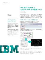 MC-SpaceClaim連携(MC-SPaceClaim Translator)