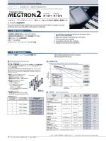 Halogen-free MEGTRON 2 Laminate R-1577 / Prepreg R-1570