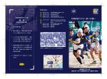 RUGBYFOOTBA LL - 大阪府立北野高校ラグビー部
