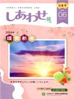 OS - 京都社会事業財団