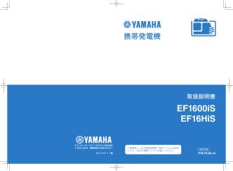 6.67MB - ヤマハ発動機