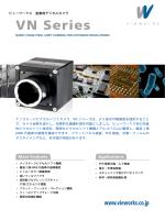 VN Series - 日本ビューワークス株式会社
