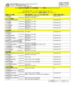 早稲田大学図書館 利用案内 No.24-Wi 2014 年 12 月 5 日 2014 年度