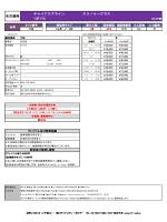 チャイナエアライン エコノミークラス 1UP FIX 名古屋発 - DHI-WEB