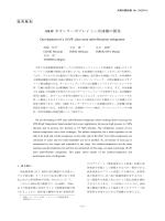 PDFダウンロード(421KB)