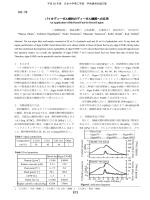 K6-79 - 日本大学理工学部