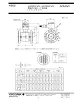AM200DG/WM, AM200DW/WM 電磁式水道メータ検出器 (フランジ