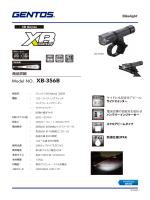 XB-356B - Gentos