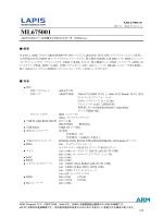 データシート (PDF)