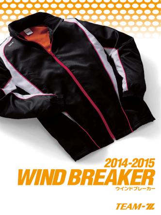 2014-2015 TEAM-Z ウインドブレーカーカタログ PDFダウンロード