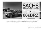 ドイツ、ZF レースエンジニアリング レースエンジニアリング社製
