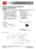 BM520Q25F : パワーマネジメント