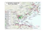 事業実施区域[963KB pdfファイル]
