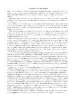 2 - 宮崎大学 情報基盤センター
