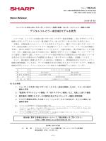 PDF版:464KB
