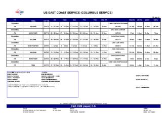 COLUMBUS Service - CMA CGM (JAPAN) 株式会社