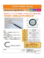 TSUNET-1000E-LAP-FR AWG24-4P
