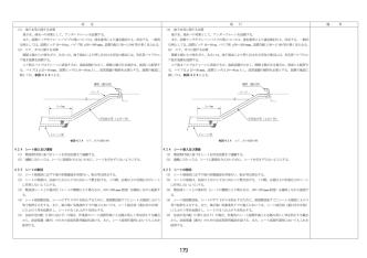 11(PDF:1767KB)