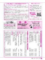 P28(PDF:1544KB)