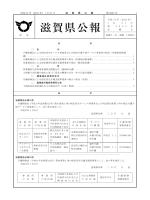 定期(PDF:446KB)