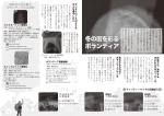 【side B】(PDF:約1246KB)