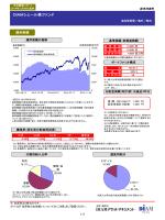 PDF:220KB - DIAMアセットマネジメント