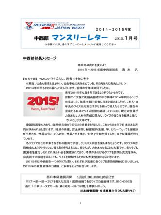 2015年01月