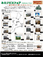 PDF - 三重県