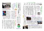活動報告新年号 - 大牟田市議会議員 平山光子