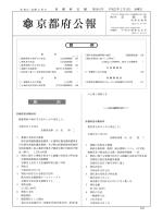 PDF:428KB