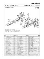 `01 ステラ-AR 3000