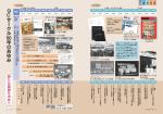 QC サークル 50年のあゆみ