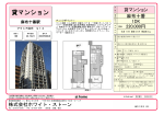 1DK489F東向き礼1敷2、22万円。 ペット相談。充実のフロントサービス