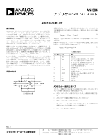 AN-584 - Analog Devices