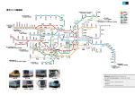 東京メトロ路線図 - メトロ アド エージェンシー