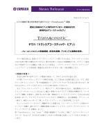 PDFダウンロード(370Kb)