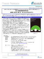 「クリエイションギャラリーG8」にて3月3日スタート!