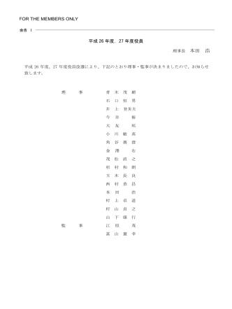 2014年5月(Vol.32 No.5)