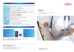 医療機関向け文書管理システム Medocカタログ【発行日】2015