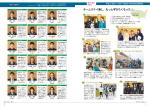 平成27年度六ヶ所村・横浜町中学生海外体験学習 [578KB pdfファイル]