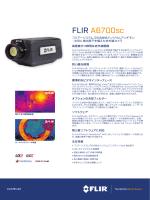 A6700sc corporate JP.indd
