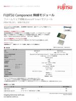 206KB - Fujitsu