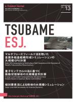 日本語版ダウンロード