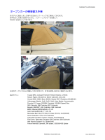 オープンカーの幌張替え作業 - Meishoku Automobile Co.,Ltd.