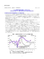 調 査 速 報 タイ自動車市場月次統計(2015年2月);pdf