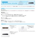 こちら - ひかりTV;pdf