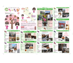 3ページ(PDF:1186KB);pdf